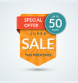 super sale and special offer banner vector image vector image