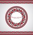 Ukrainian embroidery brush set vector image vector image
