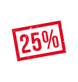 25 percent rubber stamp vector image