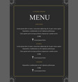 restaurant menu template ready for print vector image