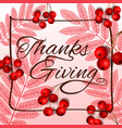 thanksgiving holiday banner autumn tree leaves vector image vector image