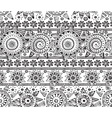 seamless pattern with graphic doodle suns vector image