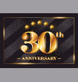 30 years anniversary celebration logo 30th vector image vector image