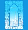 dubai city in frame a traditional arabian vector image vector image