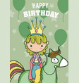 happy birthday card for boys vector image