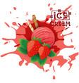 ice cream strawberry ball fruit dessert choose vector image