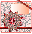 Red Frame vector image vector image