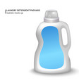 white container bottle with label laundry vector image vector image