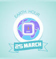 25 march earth hour vector image