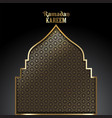 decorative ramadan background vector image vector image