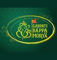 ganpati bappa moriya vector image vector image