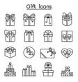 gift giftware box present icon set in thin vector image vector image