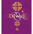 Happy Diwali vector image vector image