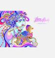 happy janmashtami celebration art design vector image vector image