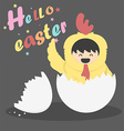 Hello easter vector image vector image