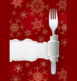 menu christmas red ripped paper background vector image vector image