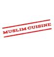 Muslim Cuisine Watermark Stamp vector image