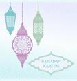 ramadan lantern fanous colorful background vector image