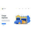 cargo express warehouse delivery logistic service vector image vector image