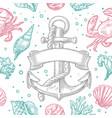 seamless pattern sea shell coral crab and anchor vector image