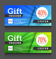 blue green gift voucher certificate coupon design vector image