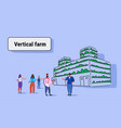 people walking outdoor plants smart farming system vector image vector image
