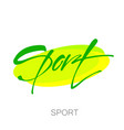 sport lettering template vector image vector image
