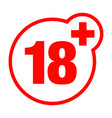 a eighteen years over icon set vector image vector image