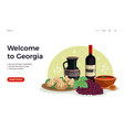 georgia travel flat banner vector image vector image