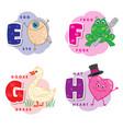 alphabet letter e f g h an egg frog goose heart vector image vector image