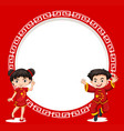 frame design with chinese boy and girl vector image vector image