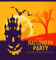 scary halloween festival party invitation vector image vector image