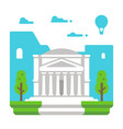flat design pantheon rome vector image vector image