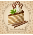 Shortcrust cake label vector image