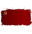 ussr flag grunge vector image vector image