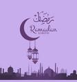 ramadan with lanterns hanging vector image