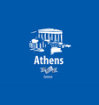 an ancient greek building vector image