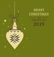 christmas and new year greeting card invitation vector image