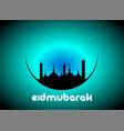 eid mubarak greeting card vector image