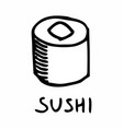 single sushi vector image