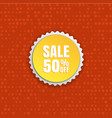 special offer round sticker color banner vector image vector image