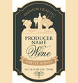 wine label with contour drawing of still life vector image vector image