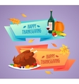 beautiful colorful happy vector image