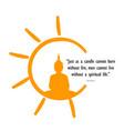 buddha silhouette inside a bright sun vector image vector image