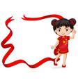frame template with chinese girl in red costume vector image vector image