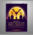 halloween flyer invitation template vector image vector image