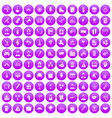 100 team building icons set purple vector image vector image