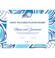 certificate for volleyball most valuable player vector image vector image
