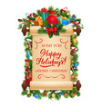 christmas scroll xmas tree and gifts garland vector image vector image