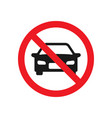 no parking cars sign vector image vector image